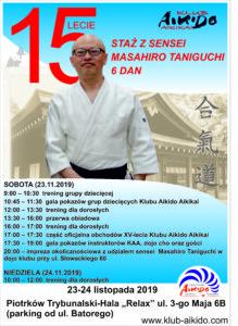 XV-lecie Klubu Aikido Aikikai - seminarium z sensei Masahiro Taniguchi 6 dan @ Batorego 6b | Piotrków Trybunalski | województwo łódzkie | Polska